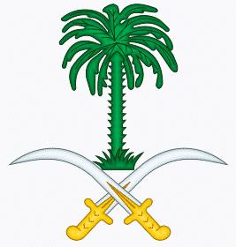 blason Arabie Saoudite